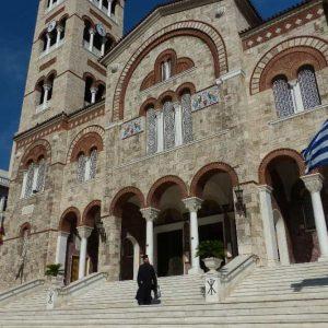 La Cathédrale de la Sainte Trinité au Pirée