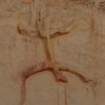 La lettre yaz, symbole amazigh, sur le mur d'une maison
