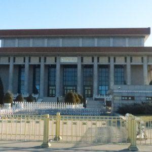 Place Tian'Anmen - Pékin